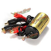 Автомобиль RCA аудио фильтр шумов контура заземления изолятор глушителя перевозчик