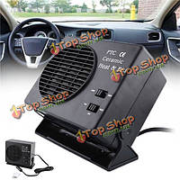 Регулируемый 12v 150 / 300w керамика автомобиля вентилятор нагреватель теплее дефростер демистер
