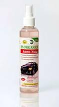 Нейтрализатор запаха для автомобиля Organics Авто-Уход