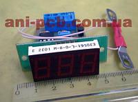 Амперметр постоянного тока АПТ-056-40A