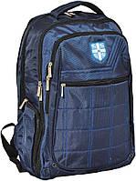Рюкзак школьный подростковый (молодежный) CA014 Cambridge синий, 48х32х16см