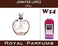 Духи Royal Parfums (рояль парфумс) Jenifer Lopez «Still» (Дженифер Лопес Стиль) 100 мл №54