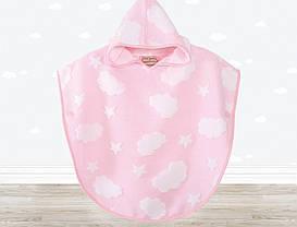 Пончо детское Irya - Cloud розовое 60*60+20