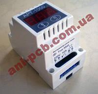 Амперметр-реле тока АРТ - 1000
