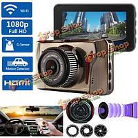 Автомобиль dvr разбивает HD 3 дюймов g-датчика Wi-Fi видеокамеры видеомагнитофона камеры 1080 пунктов