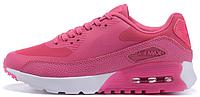 Женские кроссовки Nike Air Max 90 HyperLite (найк аир макс 90) розовые