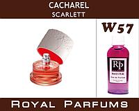 №57Женские духи на разлив Royal Parfums Cacharel «Scarlett»   100мл