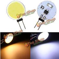 G4 початка 18SMD холодный белый теплый кемпер дом белый автомобиль морской Светодиодная лампа пятно лампочки