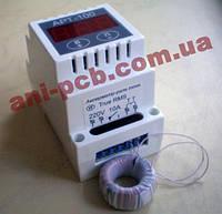 Амперметр-реле тока АРТ-100