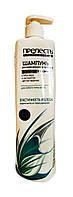 Шампунь для волос Прелесть Professional Увлажнение и защита для любого типа волос - 600 мл.
