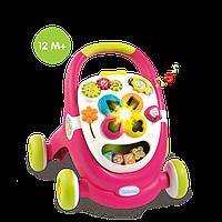 Ходунки, игровой центр с сортером розовый Smoby 110304