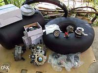Газ на Авто. Продажа ГБО оборудования. 2,4 поколение