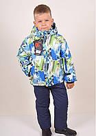 Термо-костюм лыжный зимний для мальчика Роста в наличии : 110,116,122,134 арт.1543 (Код: 2500002490741) Отзыво