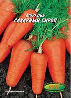 Морковь Сахарный сироп (вес 20 г.)  (в упаковке 10 шт)