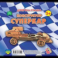 """Деревянная игрушка """"Конструктор"""" : Суперкар"""