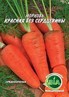 Морковь Красная без сердцевины (вес 20 г.)  (в упаковке 10 шт)