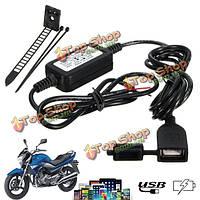 Мотоцикл модуль понижающий DC 12V на 5V 2A водонепроницаемый зарядное устройство USB для телефона GPS-навигации