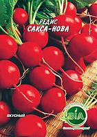 Редис Сакса (20 г.)  (в упаковке 10 шт)