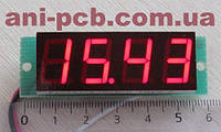 Вольтметр постоянного тока ВПТ-056-4
