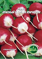 Редис Красный с белым кончиком (вес 20 г.) (в упаковке 10 шт)