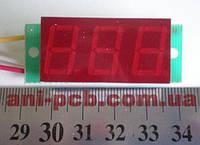 Вольтметр постоянного тока ВПТ-056