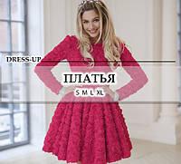 Платья мини, миди XS+