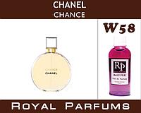 Духи Royal Parfums (рояль парфумс) Chanel «Chance» (Шанель Шанс) 100 мл №58