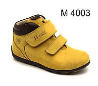 Ботинки нубуковые, желтые демисезонные  для мальчиков и девочек. Размер 21-30