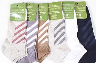 Качественные короткие мужские носки в полоску размер 41-43