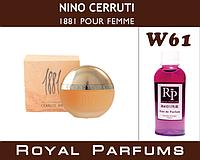 Духи Royal Parfums  Nino Cerruti «1881 pour Femme» (Нино Черутти 1881 пур Фемм) 50 мл №61