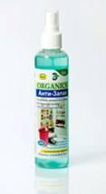 Средство для устранения запаха Organics Анті-Запах