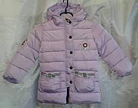 Куртка детская демисезонная для девочки 3-6 лет,сиреневая