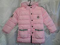 Куртка детская демисезонная для девочки 3-6 лет,розовая