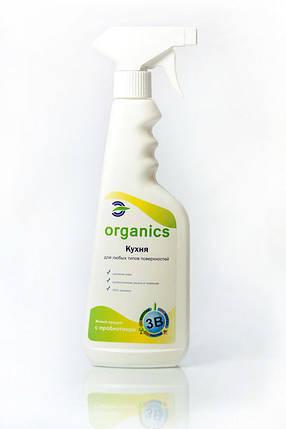 Био-средство энзиматик с пробиотическим эффектом ORGANICS Zym, фото 2