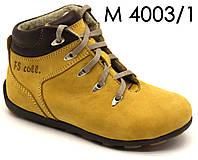 Нубуковые демисезонные ботинки для мальчиков и девочек. Размер 21-30