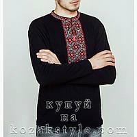 """Трикотажна вишиванка """"Козацька"""" на довгий рукав з червоною вишивкою"""