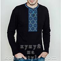 """Трикотажна вишиванка """"Козацька"""" на довгий рукав з синєю вишивкою"""
