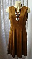 Платье модное Vero Moda р.46-48 7063