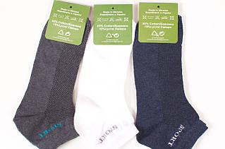 Короткие летние мужские носки в сеточку размер 41-43