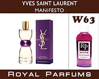 Yves Saint Laurent «Manifesto» (Ив Сен Лоран Манифесто)  №63  (флакон на 35мл,50мл,100мл,200мл)