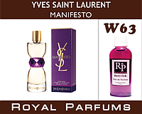 Духи Royal Parfums (рояль парфумс) Yves Saint Laurent «Manifesto» (Ив Сен Лоран Манифесто) 100 мл