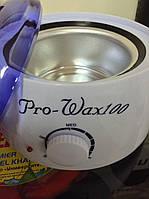Воскоплав баночный PROWAX 100