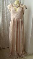 Платье в пол красивое Anna Field р.46 7064