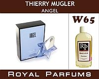 Женские духи на разлив Royal Parfums  Thierry Mygler «Angel»  №65  35 мл