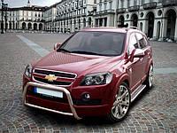 Кенгурятник Chevrolet Captiva
