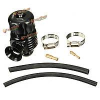 Универсальный дизельный предохранительный клапан дизель клапана сброса давления Turbo дизель BOV черный