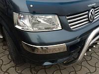 Накладки на передний бампер (уголки) VW Т5 (2 шт.)