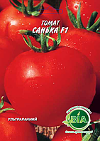 Томат Санька F1 (вес 3 г.)  (в упаковке 10 шт)