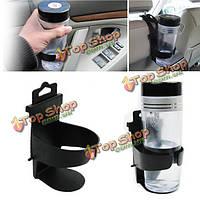 Прохладный черный автомобиль автомобиль грузовик дверь крепление пить держатель бутылки чашки подставки