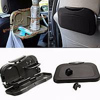 Автомобиль заднее сиденье складной стол питья чашки еды держатель лотка поддон подставка письменный стол